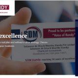 SDM kandy - Sri Lanka