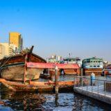 Abra Boat in Deirah Dubai UAE